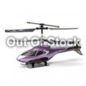 Syma S100G 3CH RC helicopter with GYRO