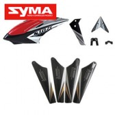 S107C-01-Head-cover-Black + Main-blades-Black + Tail-decoration-Black