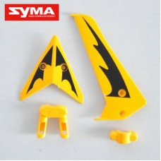 i-copter-S107G-03-Tail-decoration-Yellow
