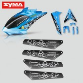 S107P-01B-Nose-Main-blade-Decoration-piece-Blue