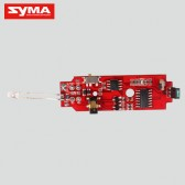 S107P-15-Receiving-board