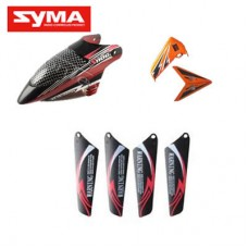 S110G-01-Head-cover-Red + Main-blade-Red + Tail-decoration-Red