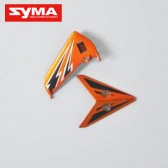 S110G-04-Tail-decoration-Red