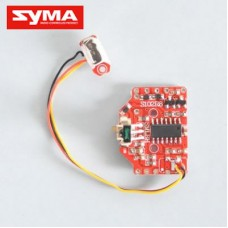 i-copter-S111G-15-Circuit-board