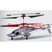 Syma S117G 3-ch infrared control helicopter with GYRO