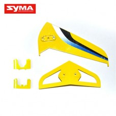 S31-11-Tail-decoration-Yellow