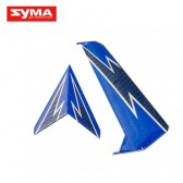 S32-09-Tail-decoration-Blue