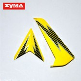 S32-09-Tail-decoration-Yellow