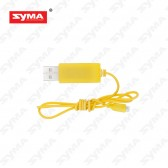 S6-11-USB-charger-cable