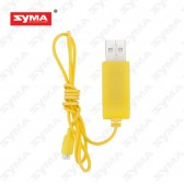 S8-16-USB-charger-cable