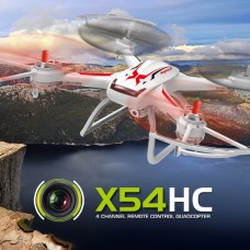 Syma X54HC With 2MP HD Camera 2.4G 4CH 6Axis Barometer Set Height Headless Mode RC Quadcopter White