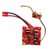 X8HC-Receiver-board-With-Barometer-Set-Height