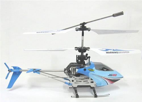 Syma S800G 4CH RC helicopter with GYRO